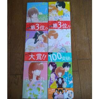 アキタショテン(秋田書店)の凪のお暇 1~6巻 6冊セット(女性漫画)