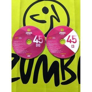ズンバ(Zumba)のZUMBA ズンバ ZIN45 CD & DVD インストラクター専用(スポーツ/フィットネス)