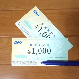 HIS エイチアイエス 株主優待券 2000円分(その他)