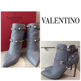 ヴァレンティノ(VALENTINO)の美品 VALENTINO ブルーレザー スタッズ ブーツ(ブーツ)