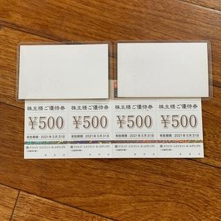 クリエイトレストランツ優待券(レストラン/食事券)