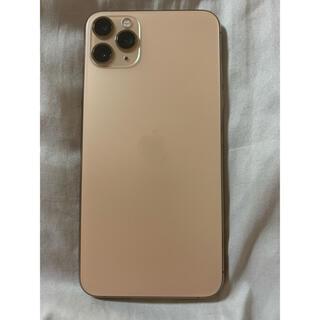Apple - iphone11 pro max 64gb