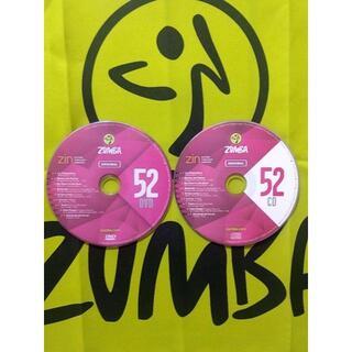 ズンバ(Zumba)の希少品! ZUMBA ズンバ ZIN52 CD&DVD インストラクター専用(スポーツ/フィットネス)
