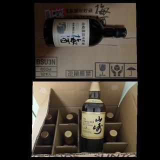 サントリー(サントリー)の新品未開封 ウイスキー山崎12年12本 山崎蒸溜所貯蔵焙煎樽仕込梅酒12本(ウイスキー)
