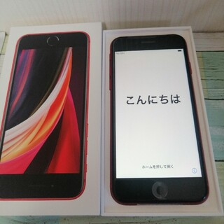 新品残債なし iPhoneSE 64GB 第2世代 Red SIMフリー