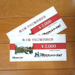 平川カントリークラブ 株主優待券 4000円分(ゴルフ場)