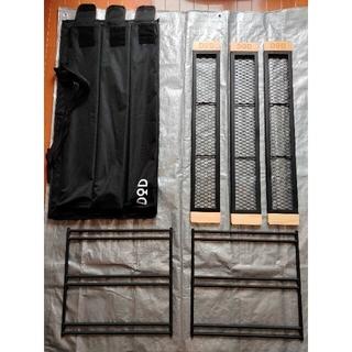ドッペルギャンガー(DOPPELGANGER)のDOD テキーラテーブル、テキーラバッグ セット(テーブル/チェア)