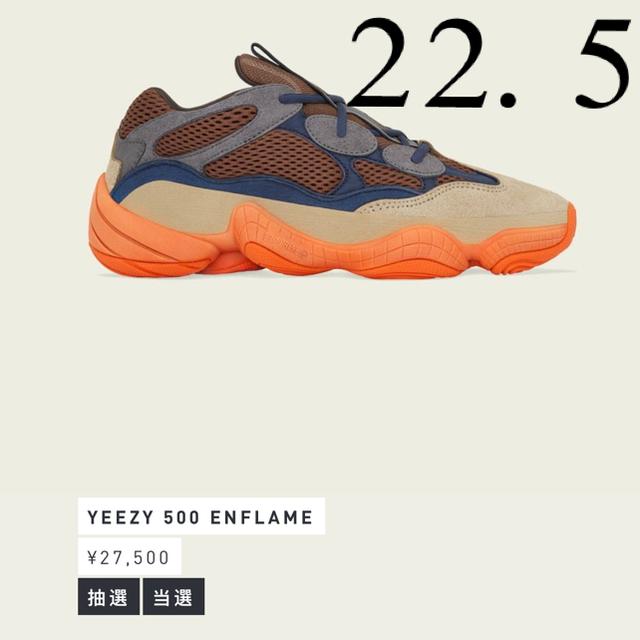 "adidas(アディダス)のADIDAS YEEZY 500 ""ENFLAME"" メンズの靴/シューズ(スニーカー)の商品写真"