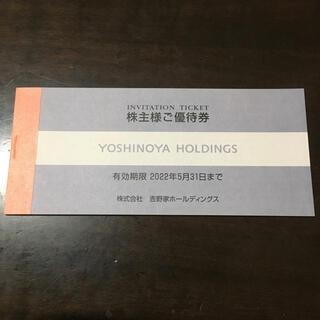 ヨシノヤ(吉野家)の吉野家 株主優待券 3000円分 最新(レストラン/食事券)
