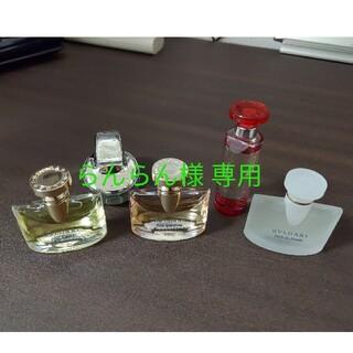 BVLGARI - BVLGARI 香水ミニチュアセット 5ml✕5個