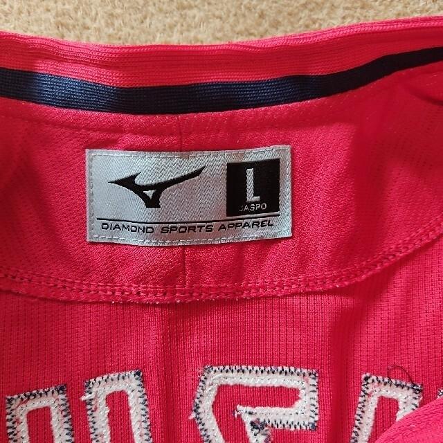 広島東洋カープ(ヒロシマトウヨウカープ)のミズノ限定CARPハイクオリティ ユニフォーム スポーツ/アウトドアの野球(ウェア)の商品写真