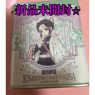 バンダイ(BANDAI)の鬼滅の刃 キャンディ缶コレクション 胡蝶しのぶ(菓子/デザート)