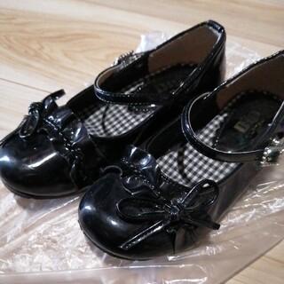 黒 パンプス ヒール 靴 シューズ 冠婚葬祭 結婚式(フォーマルシューズ)