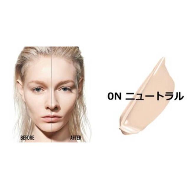 Dior(ディオール)の【新品】ディオール スキン フォーエヴァー スキン コレクト コンシーラー 0N コスメ/美容のベースメイク/化粧品(コンシーラー)の商品写真