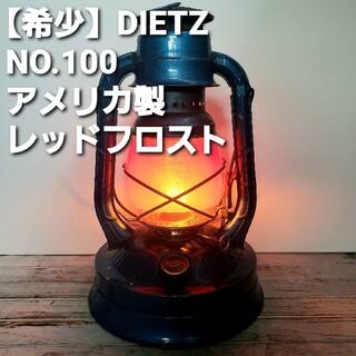 スノーピーク(Snow Peak)の【希少】デイツ ランタン No.100 廃盤 DIETZ(ライト/ランタン)