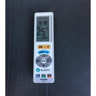 ミツビシ(三菱)の純正エアコン用リモコン UG111 M213Y1426 三菱電機(エアコン)