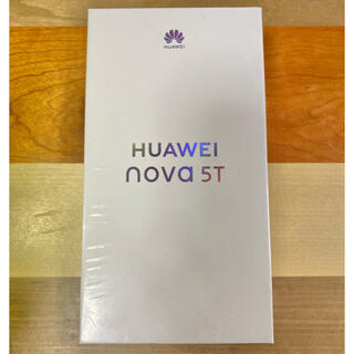 HUAWEI - 【超美品/クリアケース保護フィルム付き】HUAWEI nova5T/SIMフリー