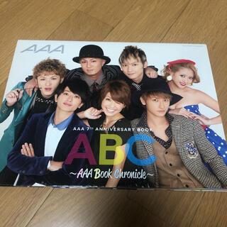 トリプルエー(AAA)のABC AAA Book Chronicle AAA(ミュージシャン)