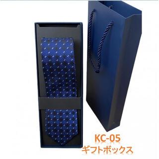 シルク100% 【KC-05】ネクタイ  ビジネス レギュラータイ フォーマル(ネクタイ)