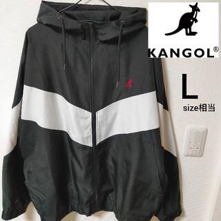 カンゴール(KANGOL)の美品 KANGOL ナイロンジャケット パーカー ブラック メンズ 即購入歓迎(ナイロンジャケット)