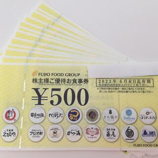 フジオフード  株主優待 6千円(レストラン/食事券)
