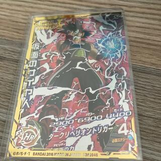 BANDAI - ドラゴンボールヒーローズ 最安値