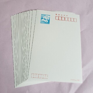 ハガキ 胡蝶蘭 14枚(使用済み切手/官製はがき)