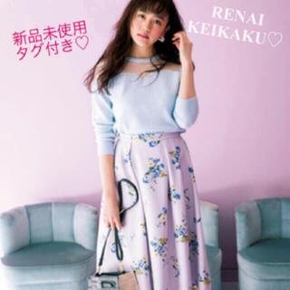 Noela - 【新品タグ付き】スナイデル♡dazzlin♡ノエラ♡デコルテ透けレースニット
