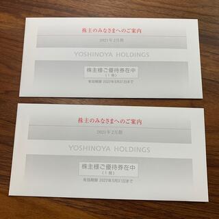 吉野家 株主優待券 6000円分 (レストラン/食事券)