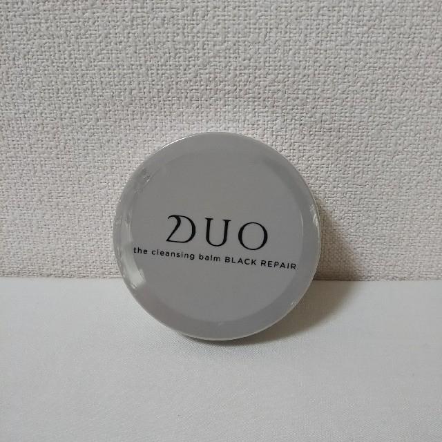 DUO コスメ/美容のスキンケア/基礎化粧品(クレンジング/メイク落とし)の商品写真