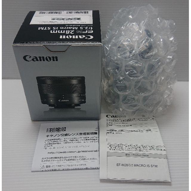 Canon(キヤノン)のCanon マクロレンズ EF-M28mm F3.5 IS STM  スマホ/家電/カメラのカメラ(レンズ(ズーム))の商品写真