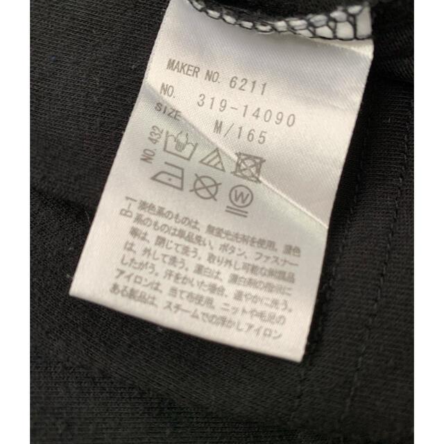 PINK-latte(ピンクラテ)のピンクラテ Mサイズ 2枚 キッズ/ベビー/マタニティのキッズ服女の子用(90cm~)(Tシャツ/カットソー)の商品写真