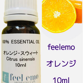 アロマオイル オレンジ・スウィート 10ml (エッセンシャルオイル・精油)(エッセンシャルオイル(精油))