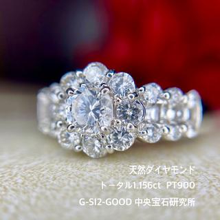 天然 ダイヤモンド 0.336×0.82 G-SI2-G 中宝研 PT900