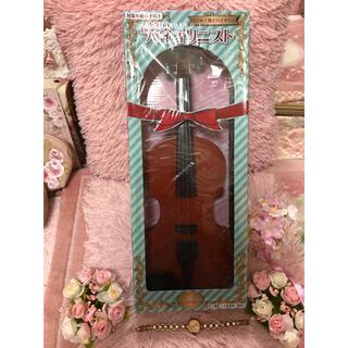 なりきり♪バイオリニスト ミニ楽器 おもちゃ 新品未開封 リアル電子バイオリン♡(楽器のおもちゃ)