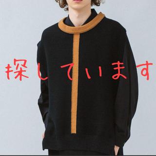 STUDIOUS - CULLNI STUDIOUS別注 アシンメトリーニットベスト
