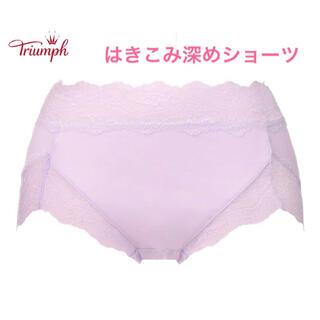 Triumph - Triumph トリンプ やわらか素材はきこみ深めショーツLL パープル