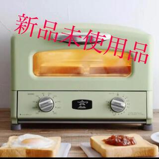 アラジン トースター 4枚 AGT-G13A(G)(調理機器)