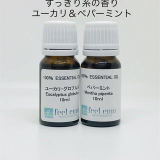 アロマオイル ユーカリ&ペパーミント各10ml エッセンシャルオイル・精油)(エッセンシャルオイル(精油))