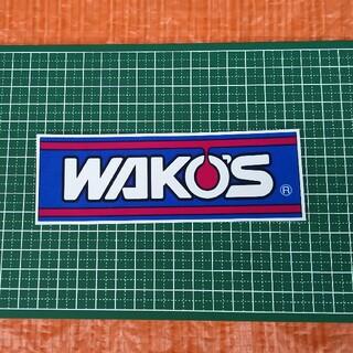 #★新品 WAKOS/ワコーズオイル ステッカー/デカール/ワッペン/送料込み(車外アクセサリ)