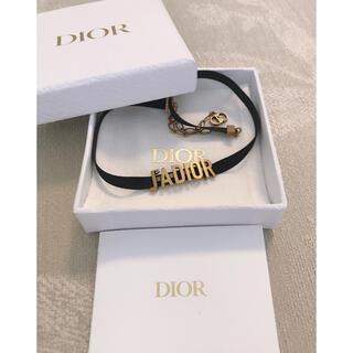 Christian Dior - ディオール チョーカー