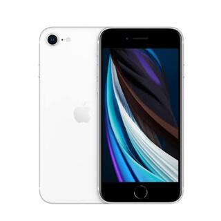新品 iPhone se2 64GB ホワイト SIMフリー 30台セット