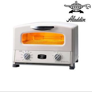 アラジン AGT-G13A(W) グリル&トースター ホワイト(調理機器)