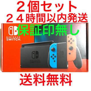 ニンテンドースイッチ(Nintendo Switch)の2個 Nintendo Switch ニンテンドースイッチ ネオン ブルーレッド(家庭用ゲーム機本体)