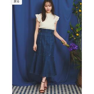ノエラ(Noela)の美品ノエラ デニムマーメイドロングスカートM(ロングスカート)