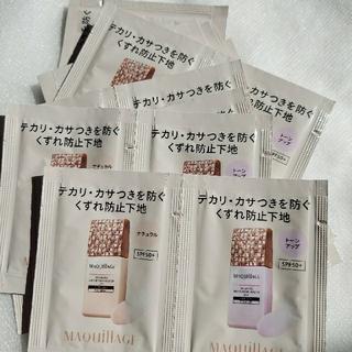 MAQuillAGE - MAQuillAGEドラマティックスキンセンサーEXUV