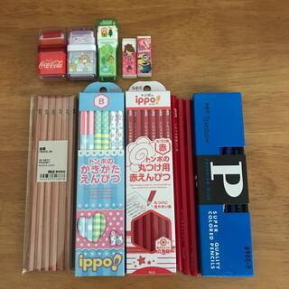 トンボエンピツ(トンボ鉛筆)の鉛筆・赤鉛筆・青鉛筆・消しゴムセット⭐︎トンボ &無印良品⭐︎小学校低学年(鉛筆)