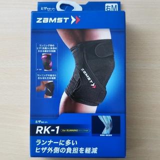 ZAMST - ザムスト  膝サポーター RK-1  右Mサイズ