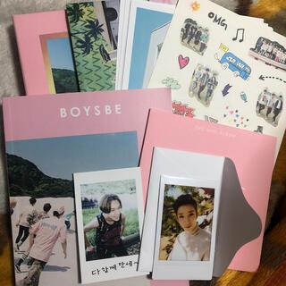 セブンティーン(SEVENTEEN)のSEVENTEEN BOYS BE アルバムセット 500枚限定複製チェキ付き(K-POP/アジア)