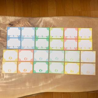 ディズニー(Disney)のメッセージカード ミッキー プー パンチ コメントカー24枚(カード/レター/ラッピング)